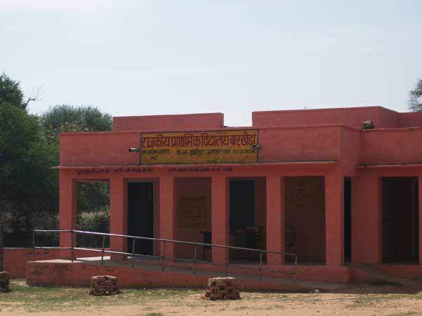 school-bakheda