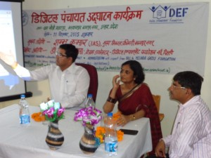 Addressing by CDO of Panchayat Webportal launching