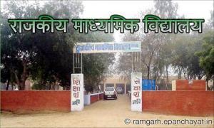 Govt_School (2)