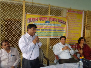 Mr. A.K Dixit D.C Maneraga addressing Panchayat digital services